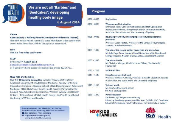 2014-07-22 13_38_43-NSW Youth Health Forum August 6 KIAMA.pdf - Adobe Reader
