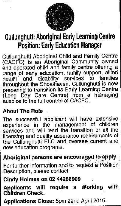 Aboriginal position