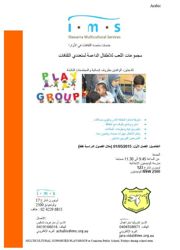 2015-06-22 15_08_26-IMS Multicultural Playgroup flyer Friday Coniston  PS Arabic 2nd term 2015.pdf -