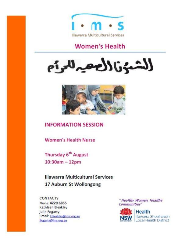 2015-07-30 14_26_58-WomensHlth__FlyerAug6_2015 _Arabic.pdf - Adobe Acrobat Reader DC