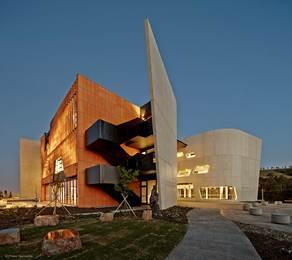 nan-tien-institute